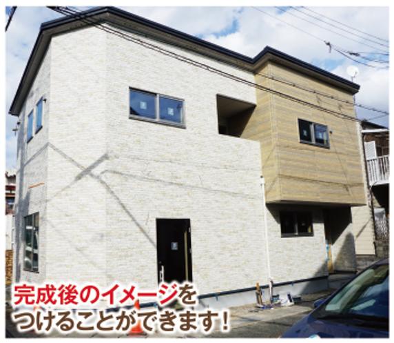 長岡京市の完成見学会